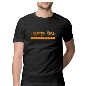 printed t shirts: english and sanskrit