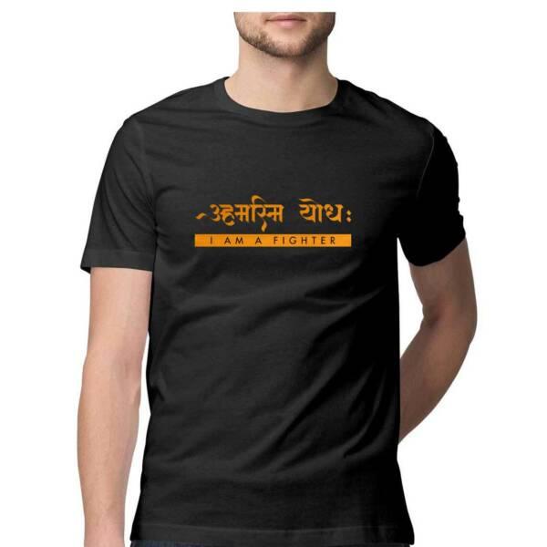 printed t shirts: english and sanskrit