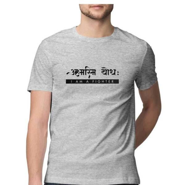 sanskrit quote printed tess