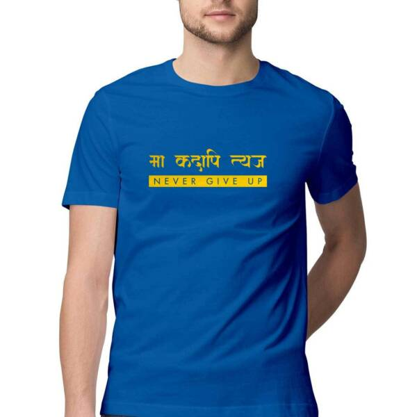 colorful t shirt men