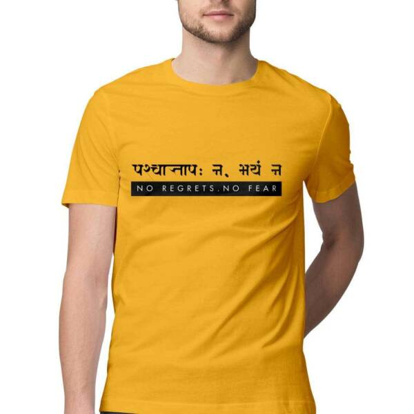 No regrets No fear Sanskrit T shirt