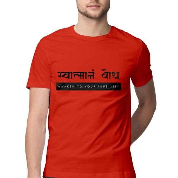 awaken to your true self orange t-shirt