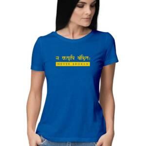 Never Broken T-Shirt