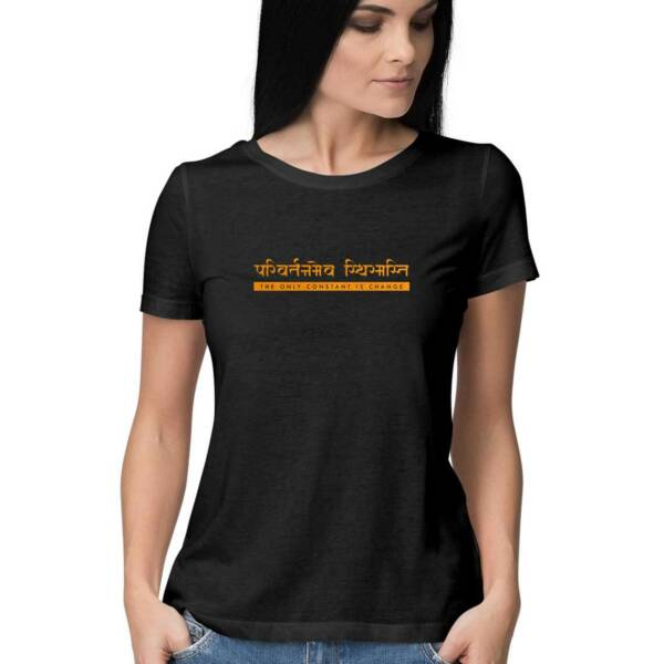 only constant is change t shirt black