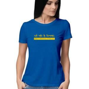 hinduism t shirt