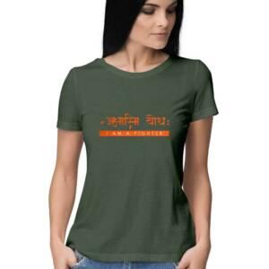 I am fighter t-shirt