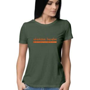 only constant is change t shirt green
