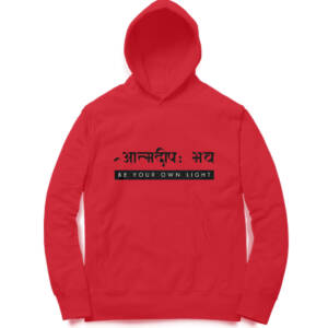 be your own light hoodies