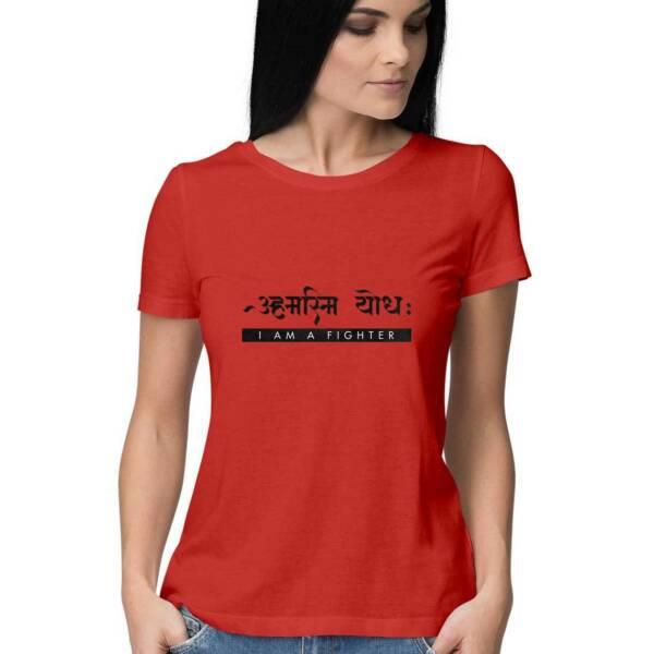 I am fighter t shirt