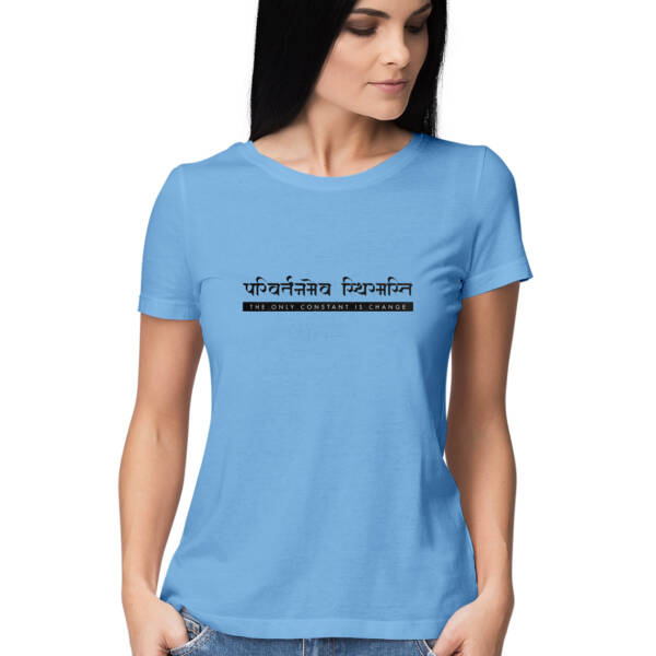 only constant is change t shirt blue