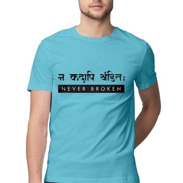 Sanskrit quote t-shirt