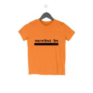 life of purpose toddler t-shirt orange