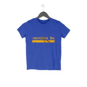 life of purpose toddler t-shirt royal blue