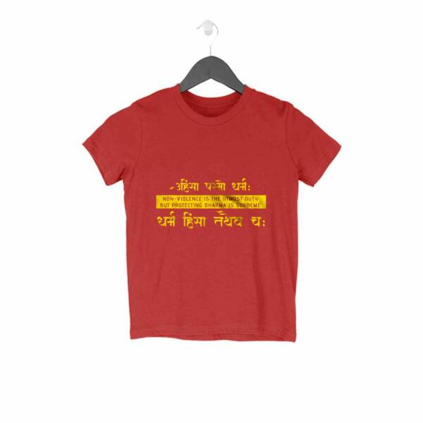 Ahimsa parmo dharam shloka t-shirt