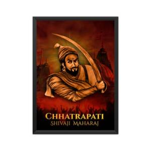 Shivaji Maharaj A4 Framed poster