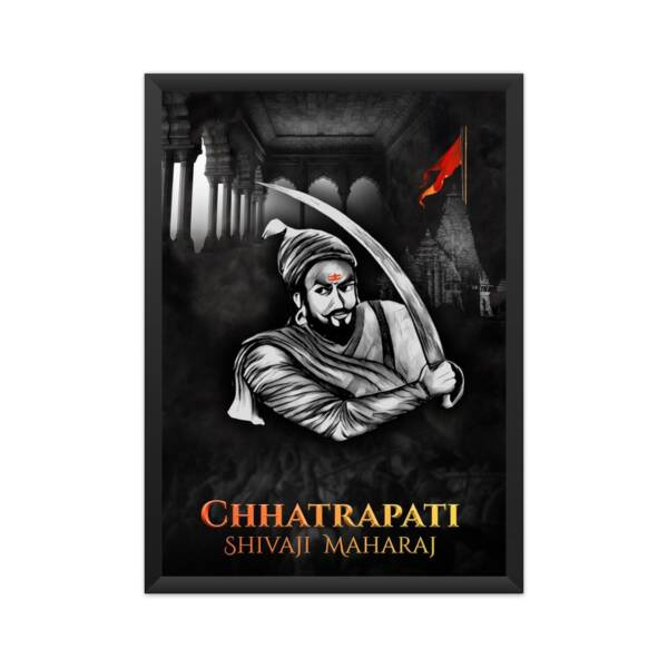 Shivaji Maharaj A4 Framed poster black
