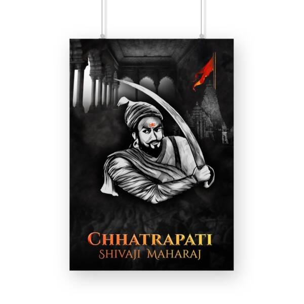 Shivaji Maharaj A4 poster