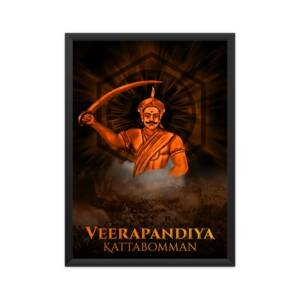 Veerapandiya Kattabomman photo