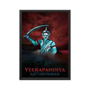 Veerapandiya Kattabomman photo A4 framed poster