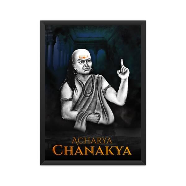 Acharya Chanakya, TFIStore