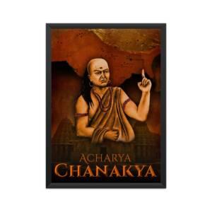 Chanakya photo poster A3 Framed