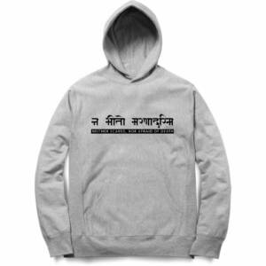 Shree Ram Quote Hoodies