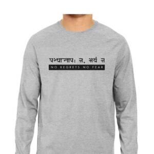 No Regret T-Shirt