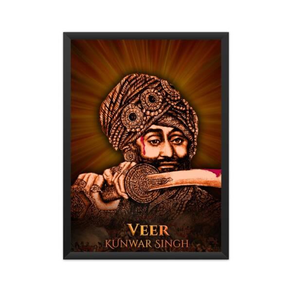 kunwar singh posters