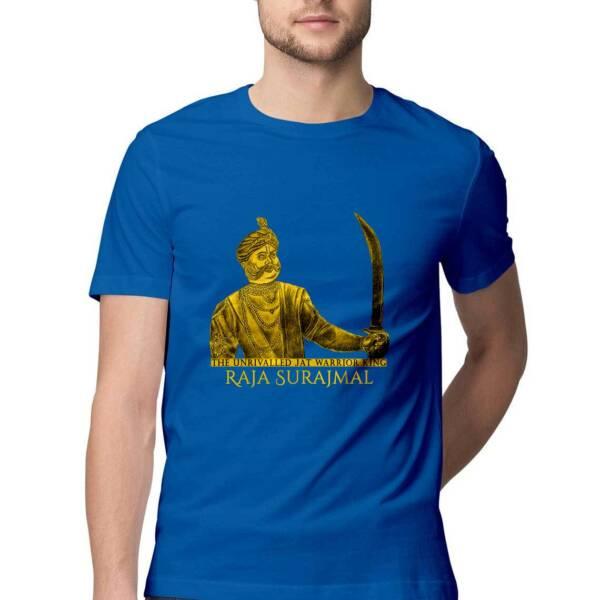 Maharaja surajmal
