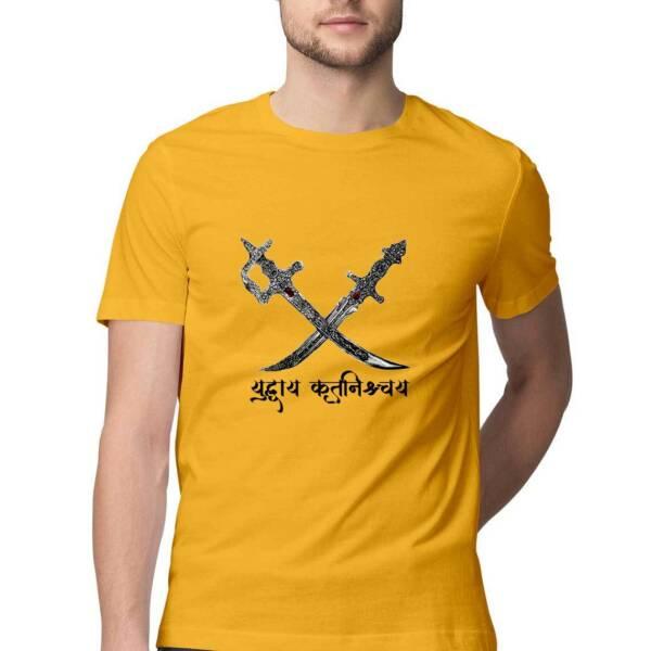 Sankrit quote t shirts : Gita sholka