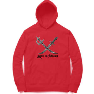 fight with determination hoodies