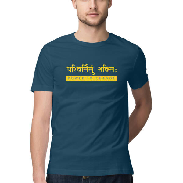 power to change t shirt
