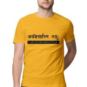 self confidence quote hindi t shirt