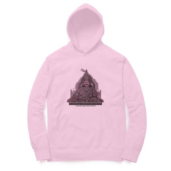 Raja Krishnadev Rai hoodie