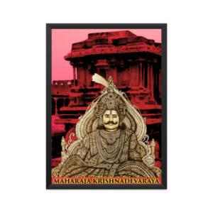 Sri Krishnadevaraya Wallpapers