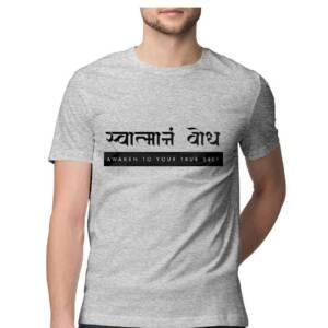 motivational quote t shirt