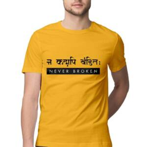 self-confidence quote in hindi tshirt