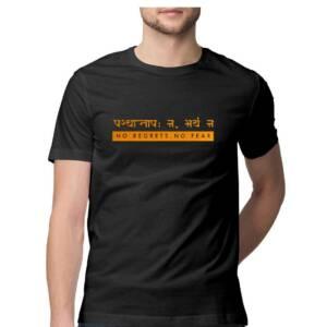 quote hindi t shirt